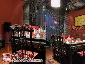 秦汉古典风格的中式茶楼装修
