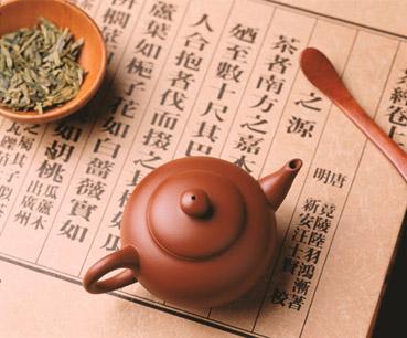中国人饮茶文化历史