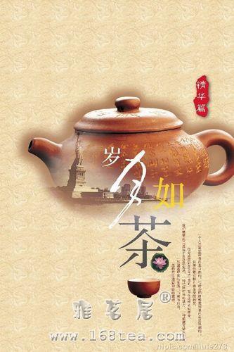 茶文化论文 |谈现代中华茶文化的兴起