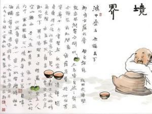 禅与茶道|峨眉山的六道禅茶