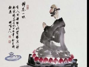 禅宗与茶道之渊