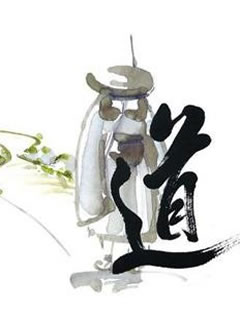 日本茶道的规与则