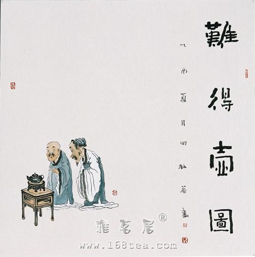 浅析中国茶道之禅宗茶道