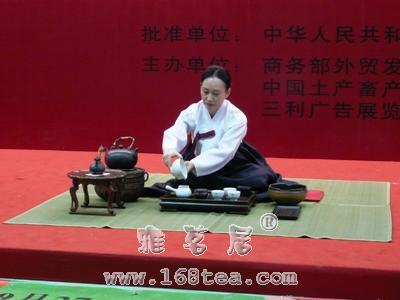 韩国传统茶知识