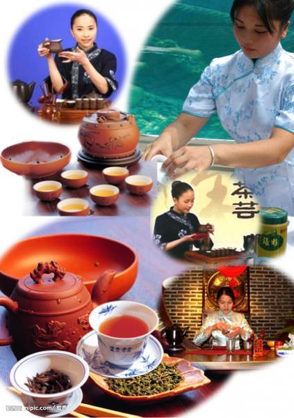 茶艺的定义是什么
