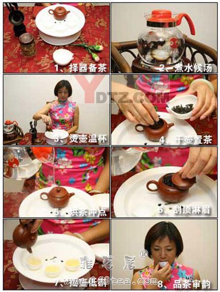 台式乌龙茶艺表演步骤