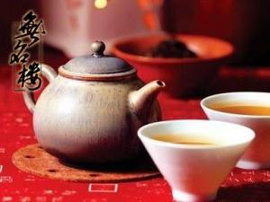 茶艺定义|茶艺的内容
