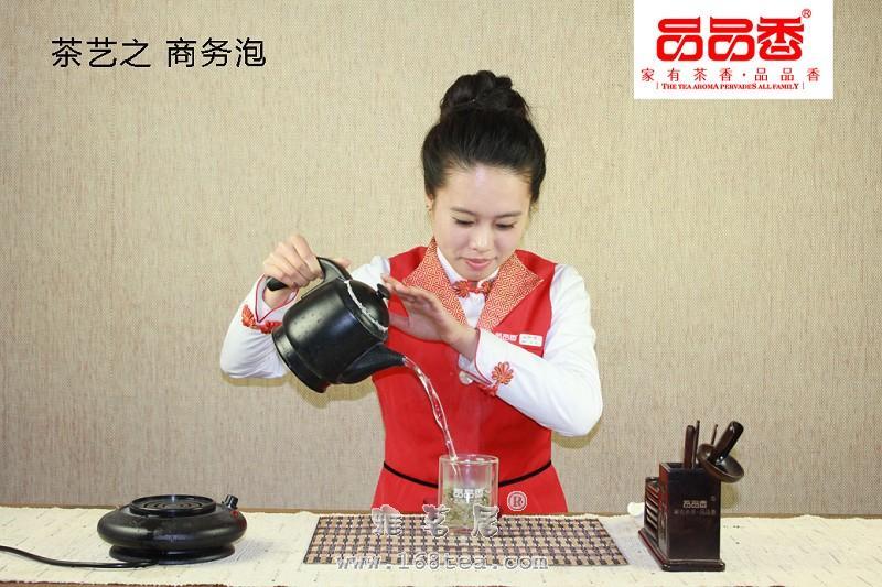 福鼎白茶的泡法——品品香
