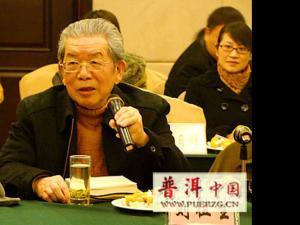 刘祖生,茶香一生(图)