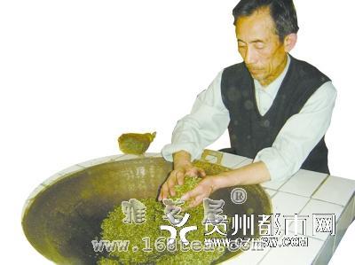 拜访茶人何道瑜(贵州茶人的文化叙事)