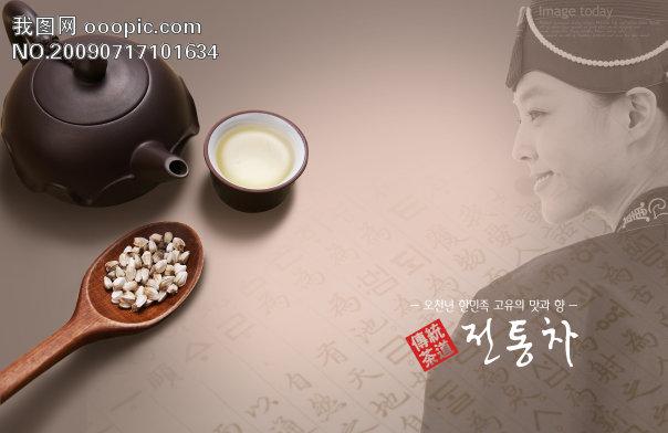 咏武夷茶的第一名篇--范仲淹的《斗茶歌》