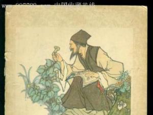 李时珍 本草纲目 中医典藉关于茶叶功效的记载