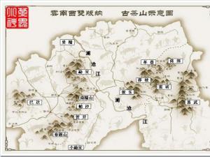 普洱古茶山地理索引