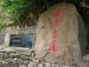 临沧:南茶马古道发祥地之一