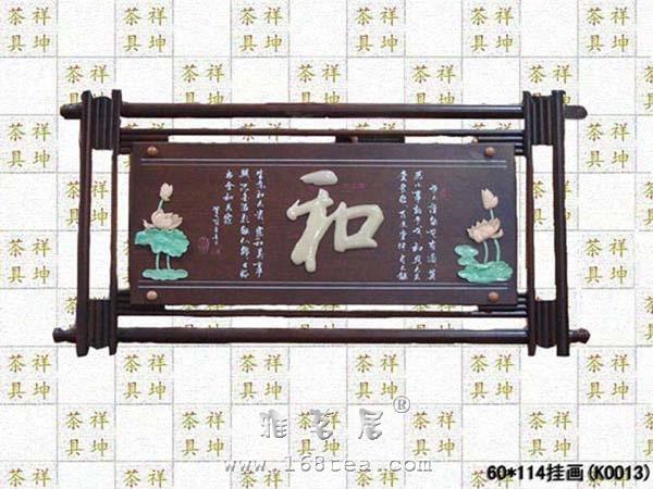 武夷岩茶与佛教文化