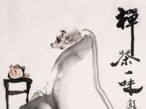 茶佛共同处:茶禅一味(文/圣辉)