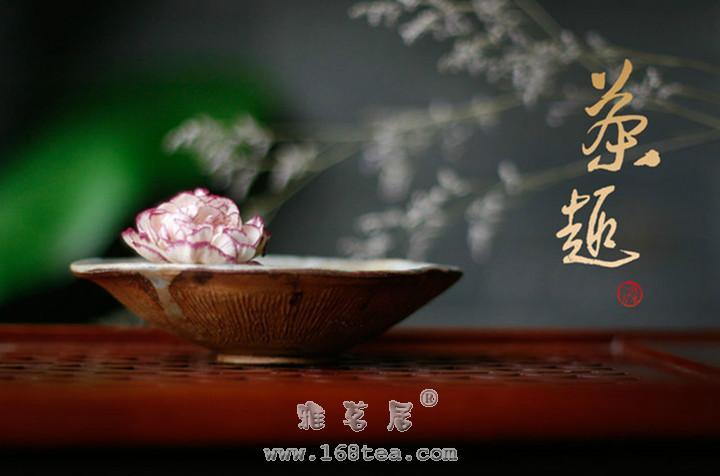 听茶品禅(文/青石)