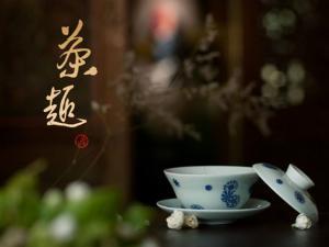 禅于悟,茶于雅,雅俗同归