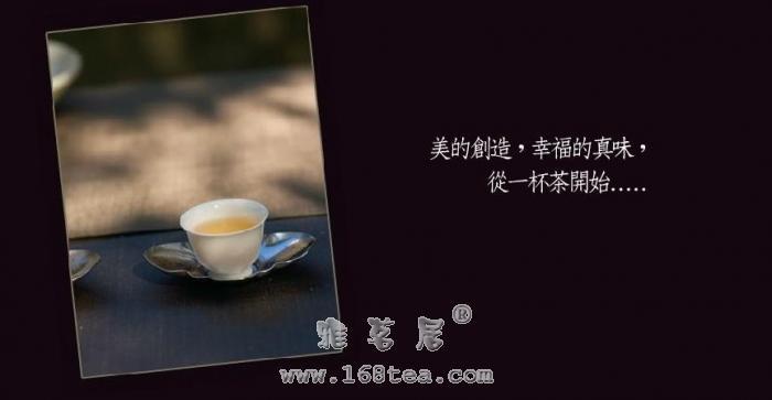 茶遇水是缘(尹宗国/文)|禅茶