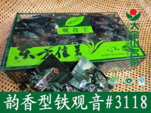 TGY茶叶/大宝山茶叶/清香铁观音/大宝山名茶