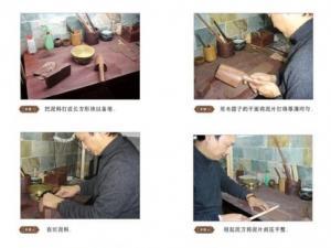 宜兴紫砂壶制作工序四大过程