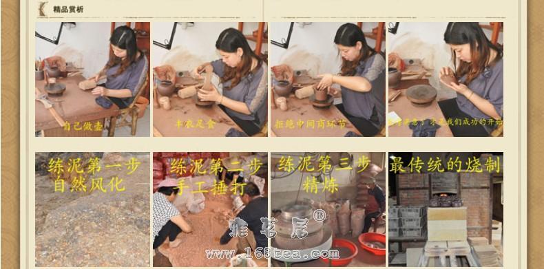 宜兴紫砂壶制作过程