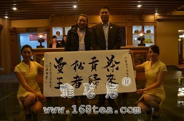 曼松贡茶昨日开泡,曼松贡茶价值分享会再现抢号热潮