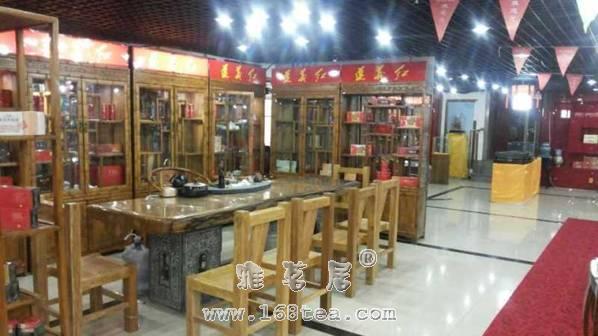 """新贵来袭 北京马连道""""遵义红""""茶城正式开业"""