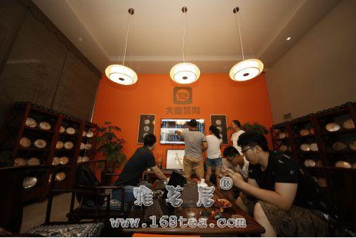 大圆普洱交易中心九家实体店正式开业