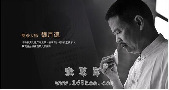 茶业界的小米优选 ,醉品集团联合非遗大师搞事情