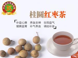 中医茶疗缓解痛经症状|药茶方