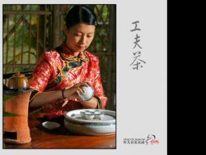 煎单枞茶法|单枞茶冲泡方法