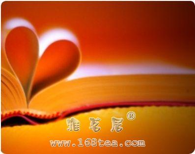 王凤仪讲人心的14种表现形式