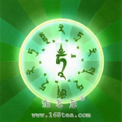 绿度母心咒(藏音修行系列)