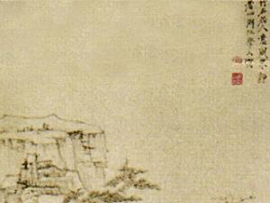 竹石风泉图| 二胡女声音乐