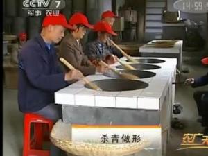 霍山黄芽茶的传统手工制作2:杀青做形