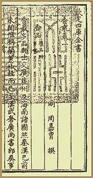 宋元明清:香文化的繁盛与普及|中国香史