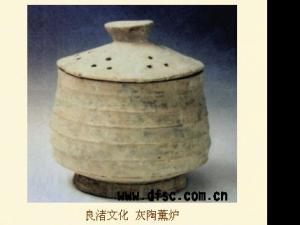 汉朝前的香文化|中国香史
