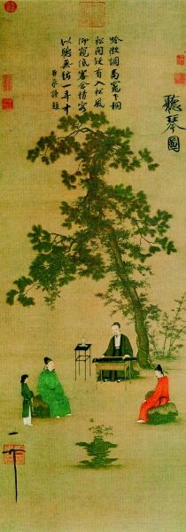 中国香文化述略:妙物启迪性灵|香文化漫谈