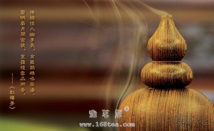 香道养生:适宜用香可平静心境 使性命和合