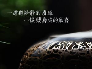 中国传统香文化与养生关系