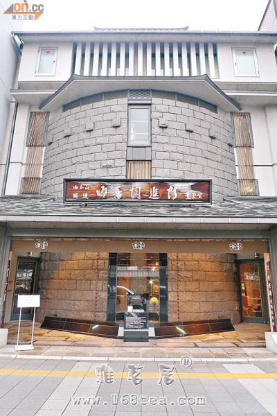 日本香道馆介绍:山田松香木店\熏玉堂\松荣堂