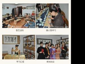 2014香艺师培训公告|香道培训