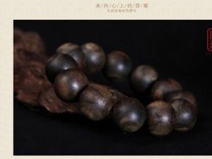 越南芽庄沉香手串(传世级)|檀音出品
