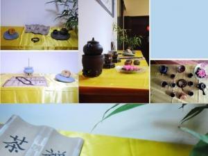 武当茶道-茶席设计大赛作品(2012年茶席主题)