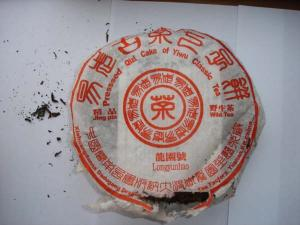 龙圆号普洱茶图片