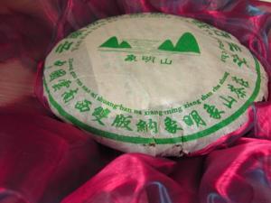 象明山普洱茶图片