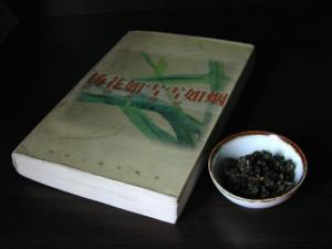 梅山一号茶叶图片