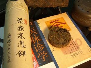 茶家寨凤饼品茶图