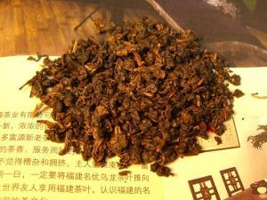 福建乌龙茶白牙奇兰品茶图片
